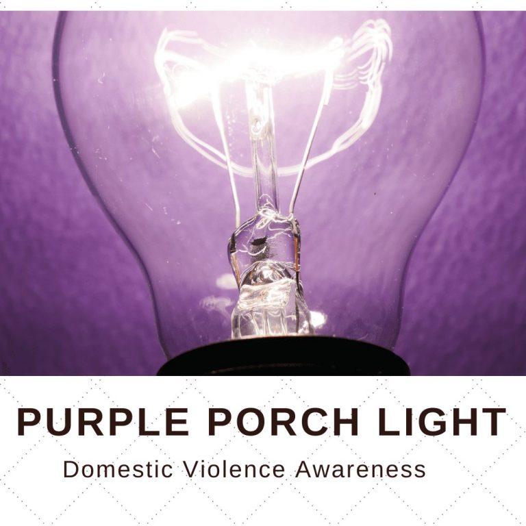 Purple Porch Light